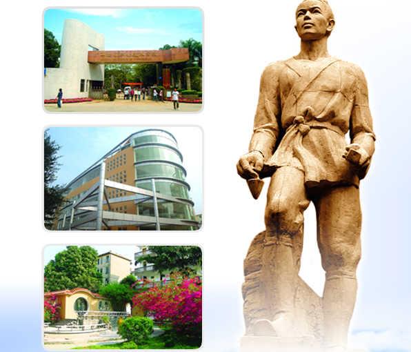 广西建设职业技术学院4