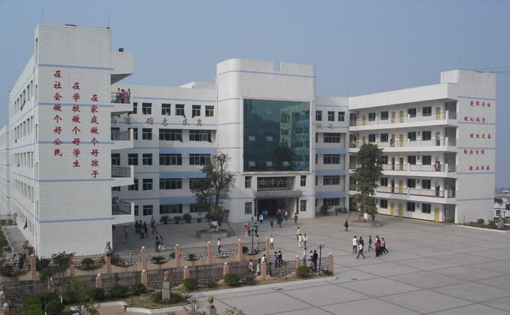 重庆市丰都县平都中学http://school.edu63.com/uploadfile/2007759415759738.jpg