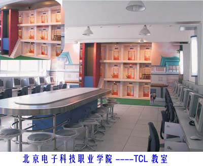 北京电子科技职业学院aa1