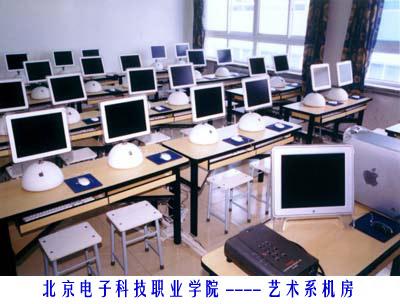 北京电子科技职业学院aa4