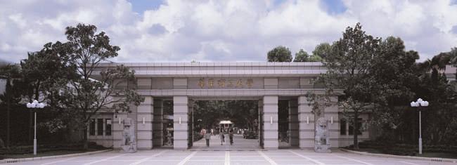 华东理工大学21