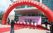 北京信息科技大学  校园一角