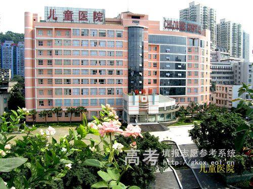 重庆医科大学http://school.edu63.com/uploadfile/2008050715071460.jpg