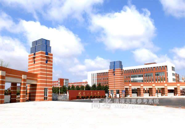 沈阳工业大学  校园一角