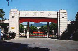 浙江大学  校园一角