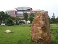 上海杉达学院  校园一角