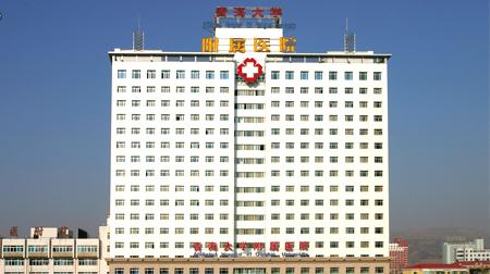 青海大学           农牧大楼