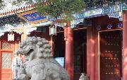 北京大学http://school.edu63.com/uploadfile/200904291511410_thumb3.jpg