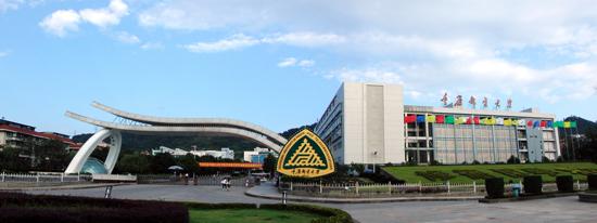 重庆邮电大学http://school.edu63.com/uploadfile/2009043015442834.jpg