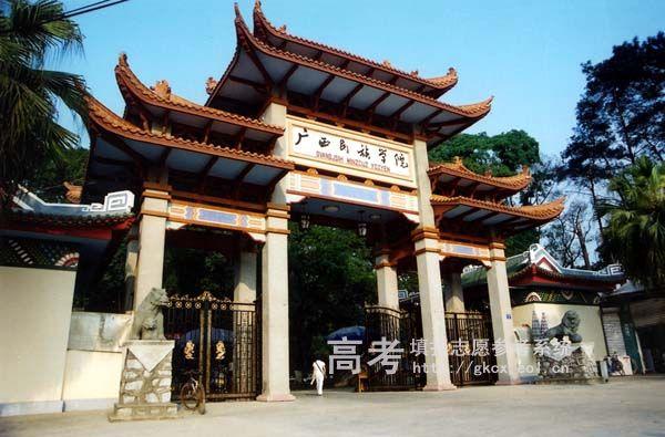 广西民族大学http://school.edu63.com/uploadfile/2009051115075885.jpg