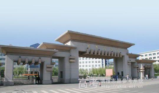 哈尔滨学院校园风景 哈尔滨学院教务处,风景,地址- –