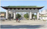 延边大学  校园一角