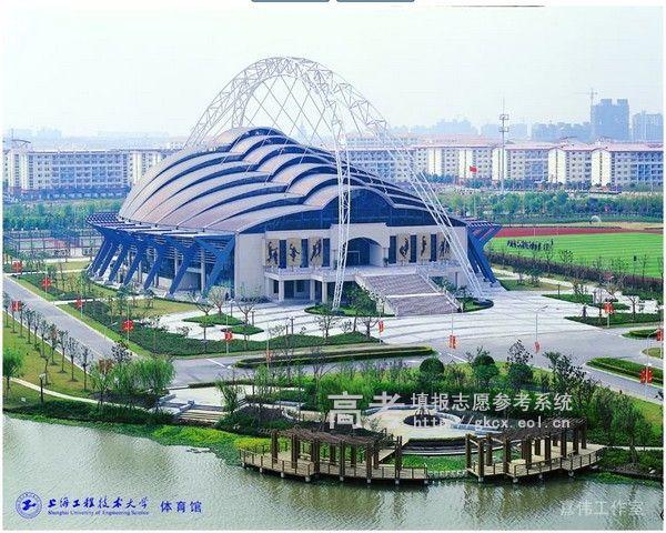 上海工程技术大学  校园一角