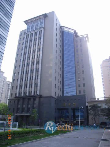 云南民族大学  校园一角