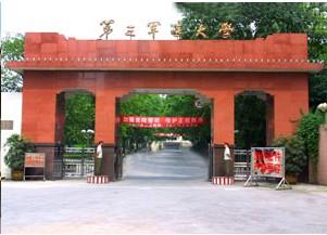 解放军第三军医大学http://school.edu63.com/uploadfile/2009051515330793.jpg