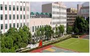 上海电力学院  校园一角