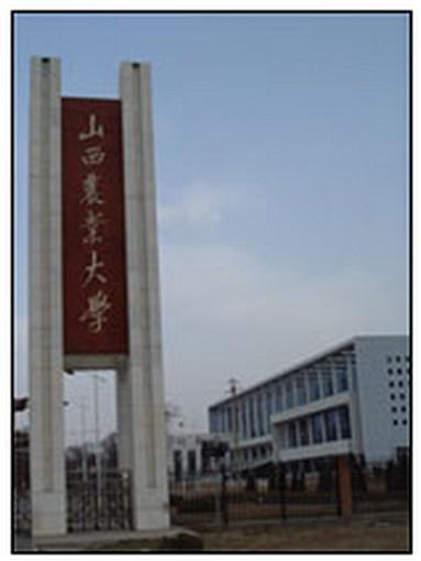 山西农业大学校园风景 山西农业大学教务处,风景,地址