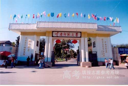 云南师范大学  校园一角