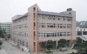 四川农业大学http://school.edu63.com/uploadfile/2009052618534957_thumb.jpg