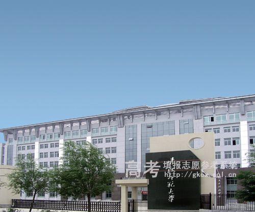 青海师范大学校园风景 青海师范大学教务处,风景,地址