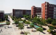 安徽新华学院  校园一角
