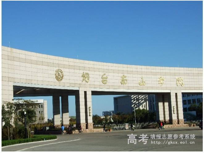 烟台南山学院 校园一角