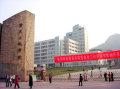 重庆三峡学院重庆三峡学院