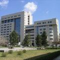 吉林建筑工程学院吉林建筑工程学院2