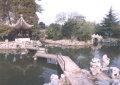 淮阴师范学院淮阴师范学院风景