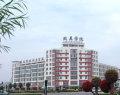 河北科技师范学院河北科技师范学院