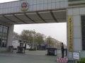 中国人民武装警察部队学院中国人民武装警察部...