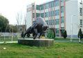 喀什师范学院喀什师范学院3