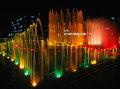 沈阳航空工业学院音乐喷泉夜景