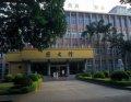 广西医科大学广西医科大学图书馆