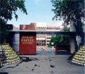 新疆财经学院新疆财经学院4