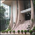 香港浸会大学香港浸会大学会堂
