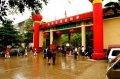 西藏民族学院西藏民族学院校门