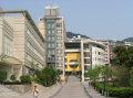 重庆工商大学重庆工商大学3