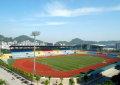 重庆邮电大学重庆邮电大学3