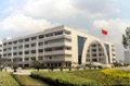 上海对外贸易学院上海对外贸易学院