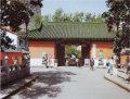 上海交通大学上海交通大学校门