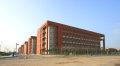 陕西科技大学陕西科技大学教学楼
