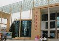 西安外国语大学西安外国语大学活动...