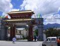 西藏大学西藏大学