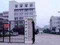 云南中医学院云南中医学院