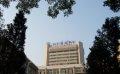 北京服装学院北京服装学院综合楼