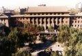北京建筑工程学院北京建筑工程学院建...