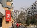 清华大学http://school.edu63.com/uploadfile/2010/5e9e12a5t66141aa3fd9b.jpg