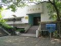 西南大学学术报告厅