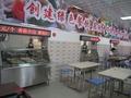 北京市钢铁学院附属中学201005041124571260.jpg